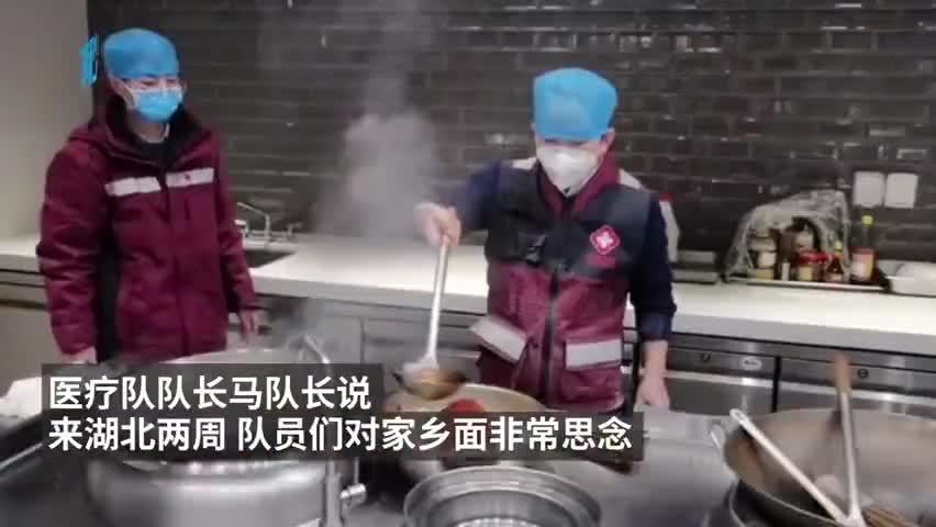 视频-安排!陕西医疗队长为120人做油泼面