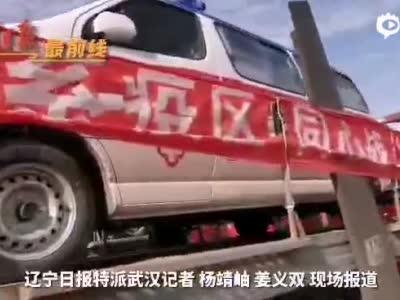 """刚刚!5省市交警接力护送,40台""""辽宁造""""救护车运抵武汉"""