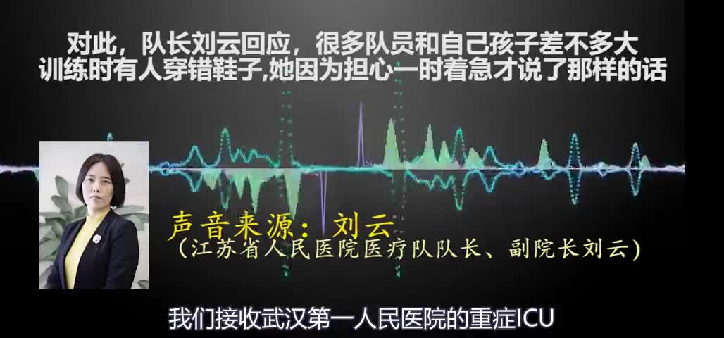 视频|江苏医疗队长硬核训话 背后原因令人泪目