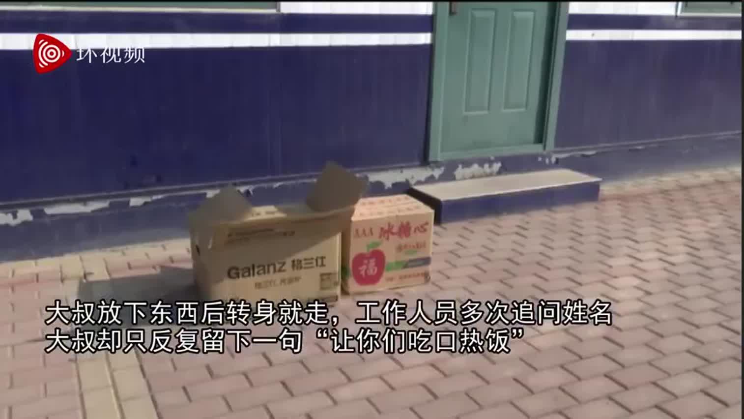 视频-大叔挑扁担徒步10余里为防控点送来微波炉: