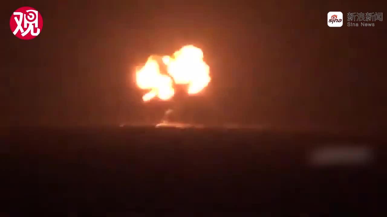 视频-胡塞武装击落一架沙特狂风战机 导弹命中瞬间