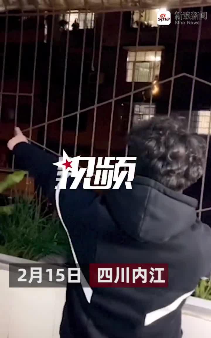 """视频-四川小伙每晚准时用音响阳台开""""演唱会"""" 邻"""