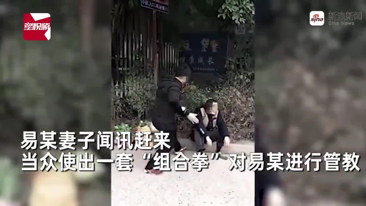视频-四川男子强闯小区还对防疫人员动手 妻子当众