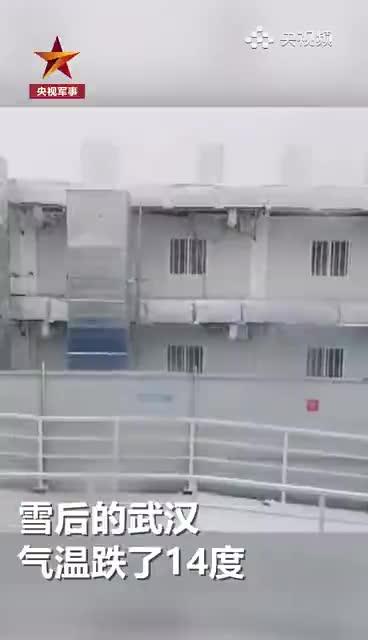 视频|暖!火山神医院的小太阳
