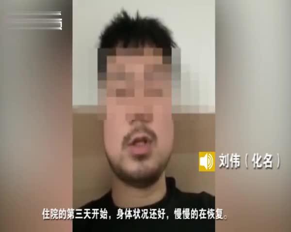 视频|从恐惧烦躁到感动感恩 南京一新冠肺炎患者自