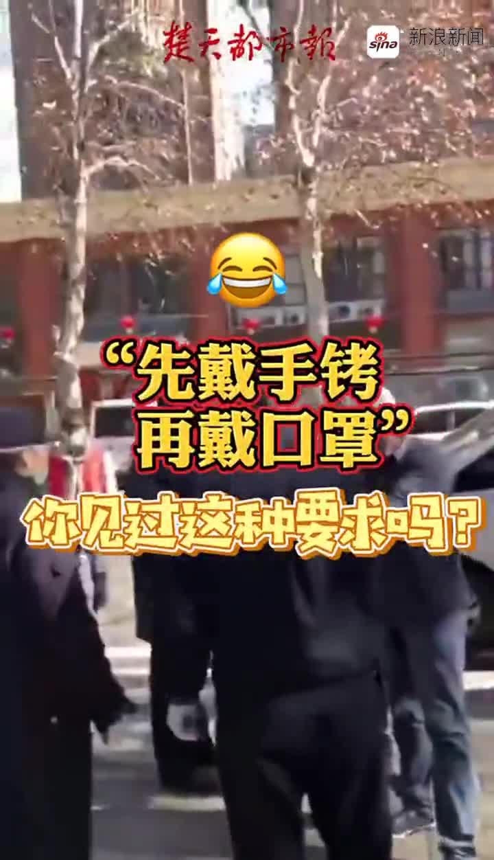 """视频-武汉男子叫嚣""""先戴手铐再戴口罩"""" 话音未落"""