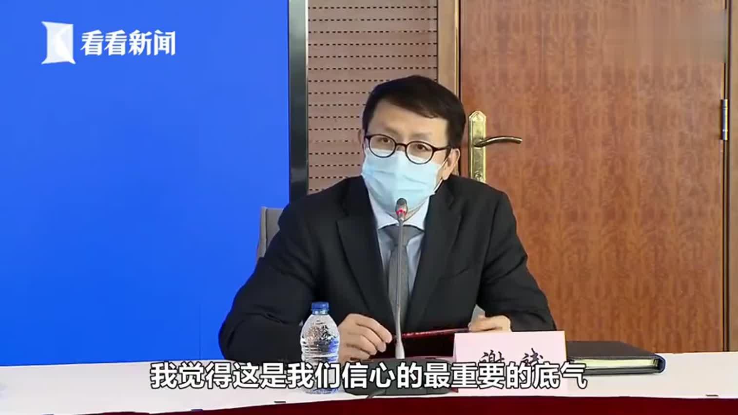 视频 上海人最怕死?专家:怕死才可能最快切断疾病