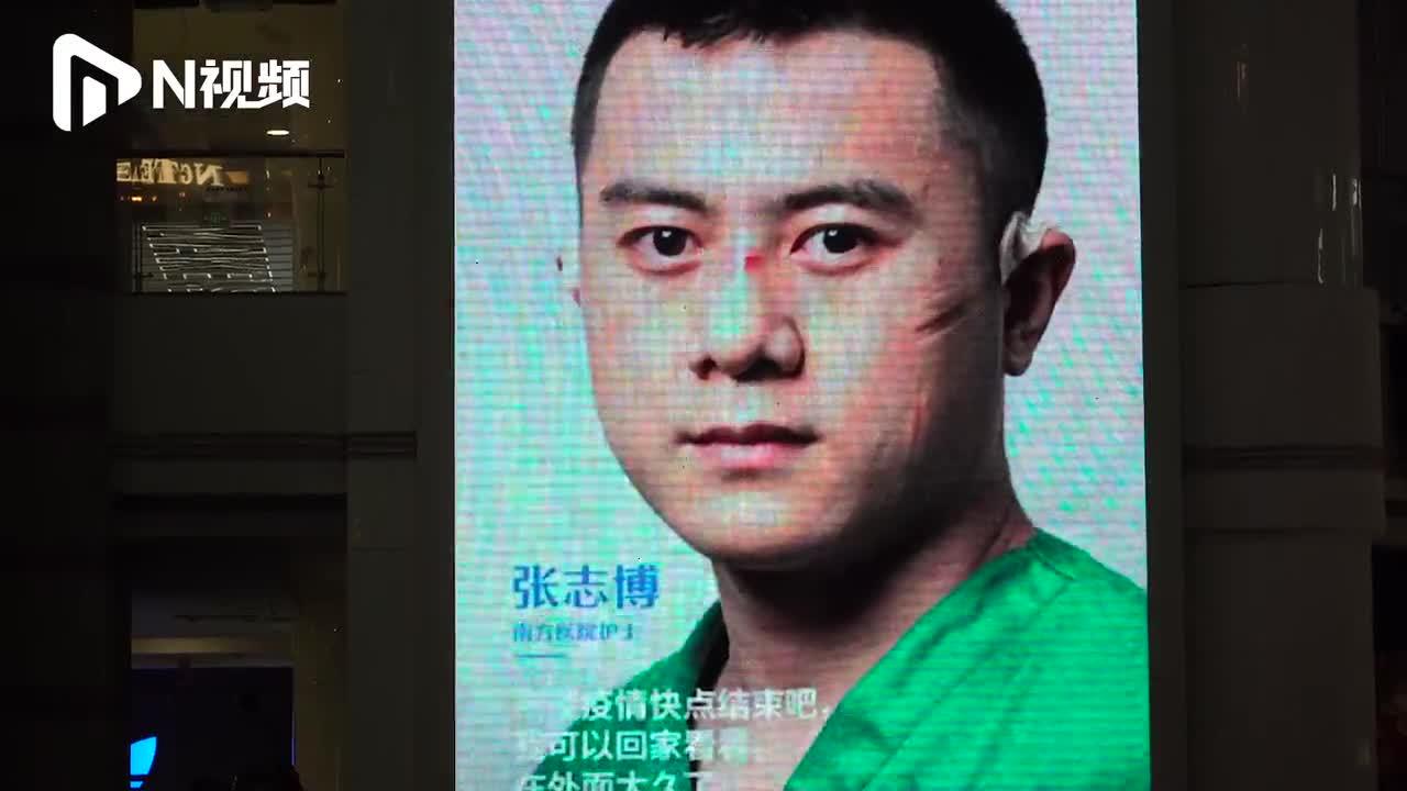 """视频-广州全城为最美逆行者亮灯!一线医护笑脸""""点"""