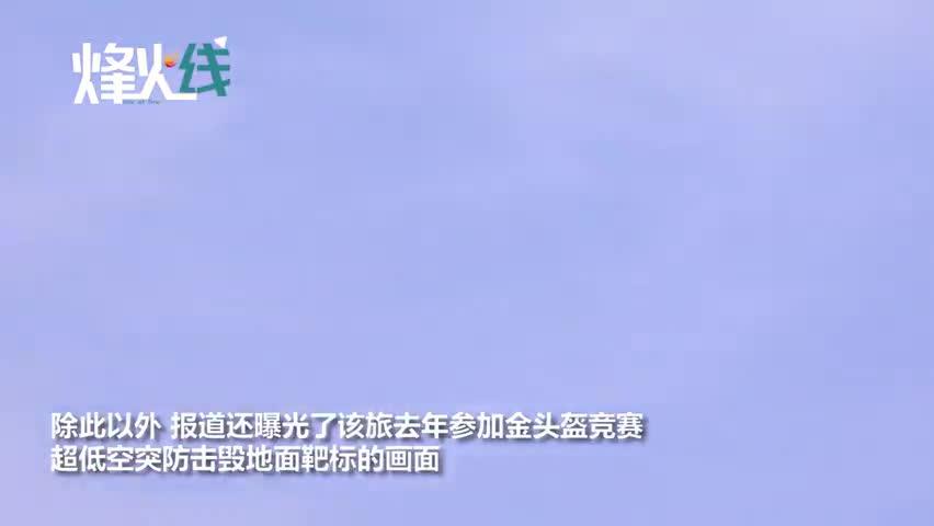 """视频 连续两天""""绕台""""战备巡航后 东部战区歼-1"""
