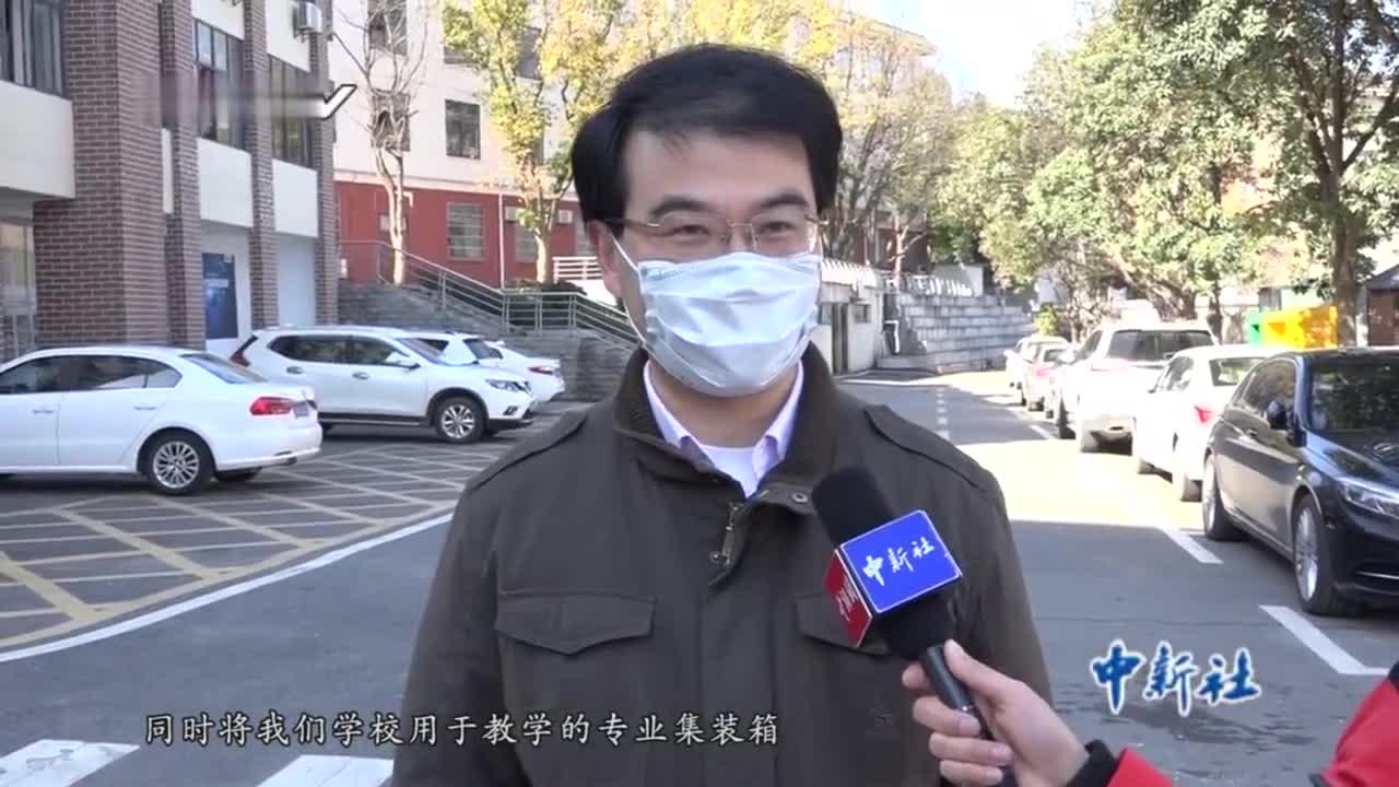 视频-探访武汉高校隔离点:一人一间生活用品配备齐