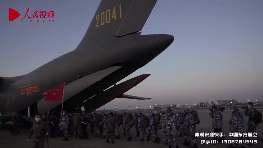 视频-运20送白衣战士驰援武汉 机票返程日期为战