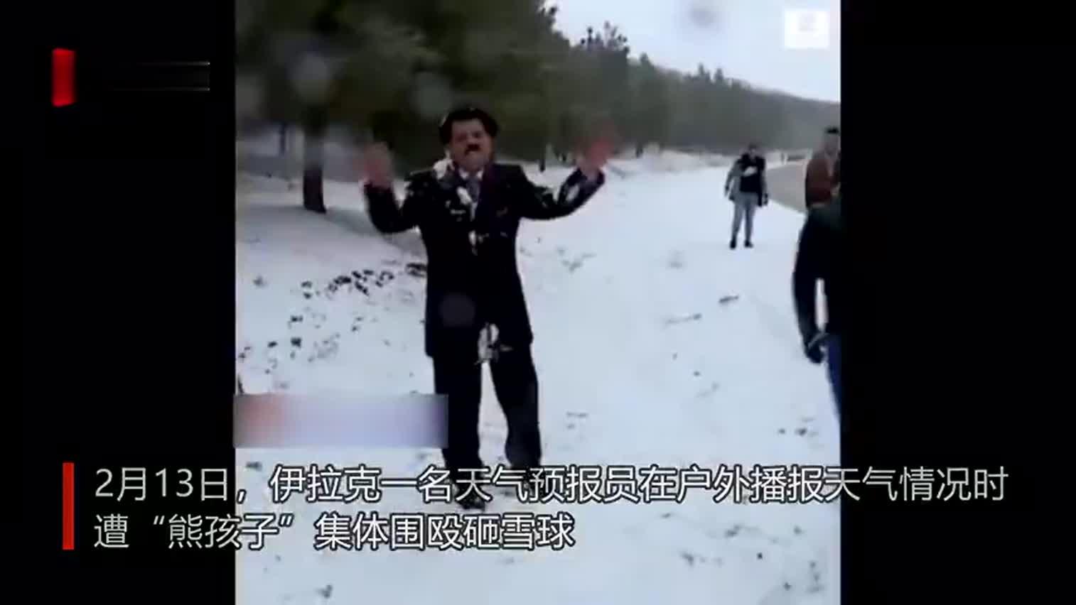 """视频 主播户外播报天气突然被一群""""熊孩子""""围住雪"""