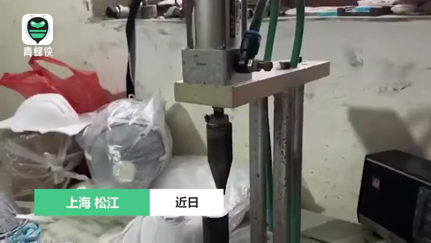 视频-上海警方查获10余万枚假劣口罩 女警灵魂发
