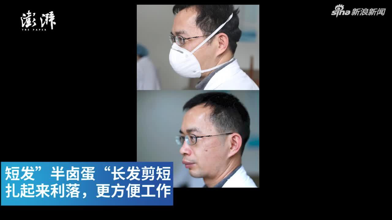 """视频-""""半卤蛋""""防感染 上海医院创抗疫发型"""