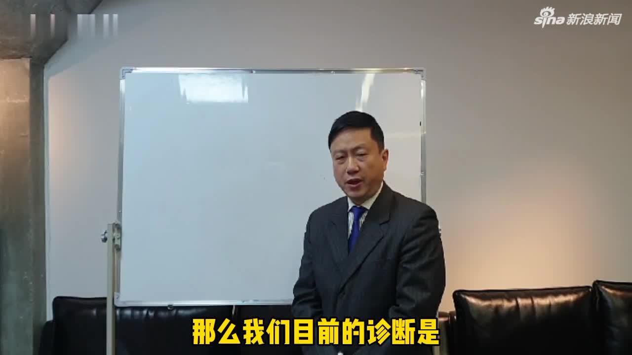 视频-首二例新冠肺炎解剖实施 钟南山弟子:提供诊