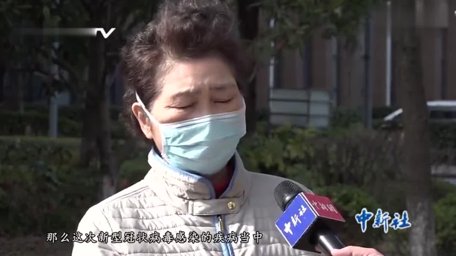 视频 李兰娟:病人不怕多只怕漏