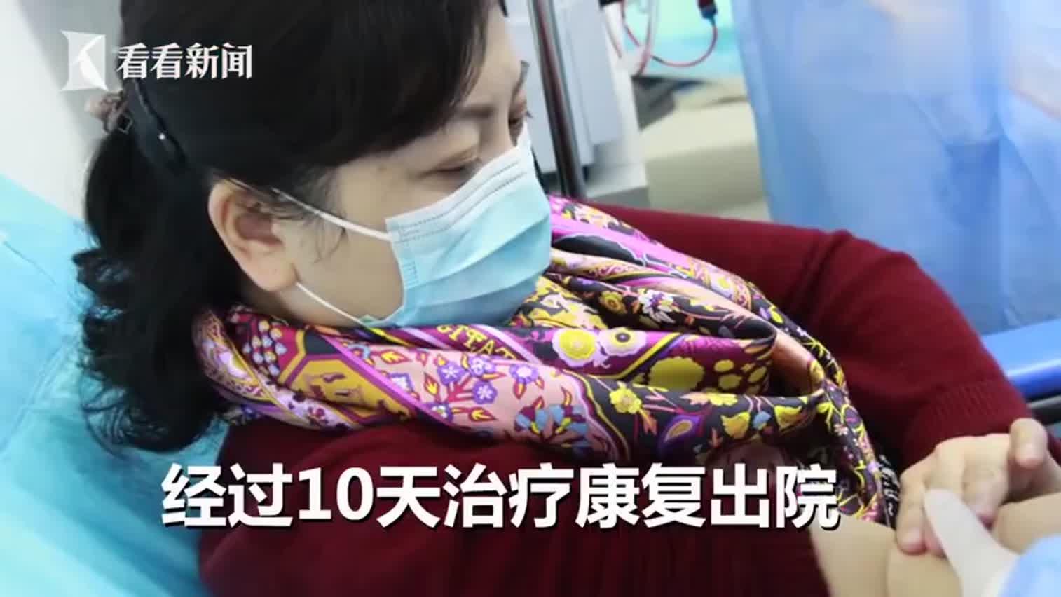 视频|金银潭医院院长妻子康复后捐献血浆:希望挽救