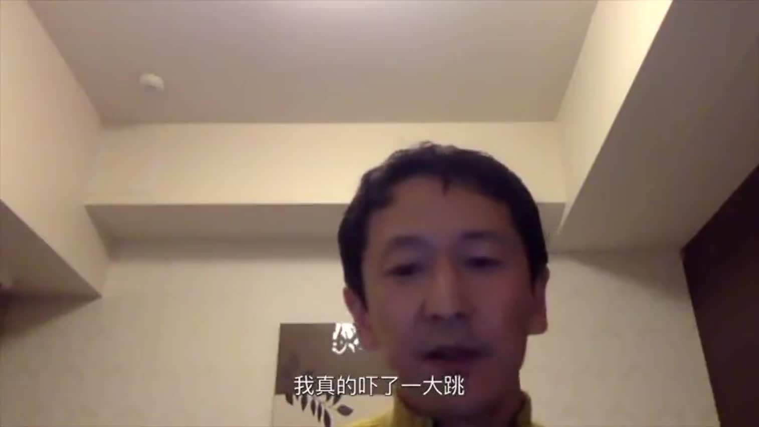 """视频-日本传染病专家登上""""钻石公主号"""":防控手段"""
