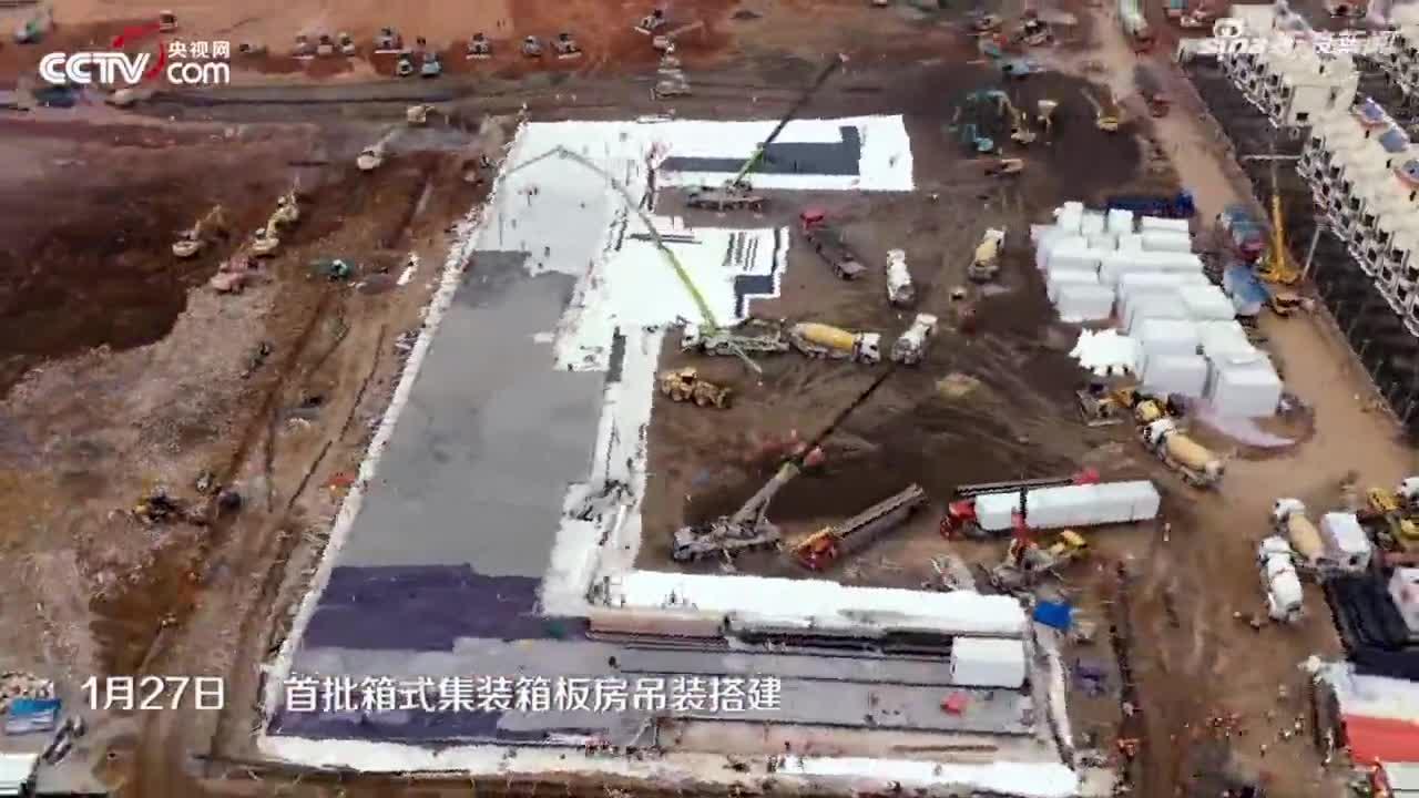 视频-武汉火神山医院建设影像日志