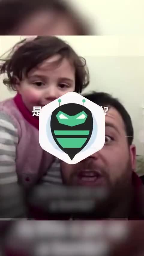 视频-现实版美丽人生!叙利亚女童听到轰炸声后大笑