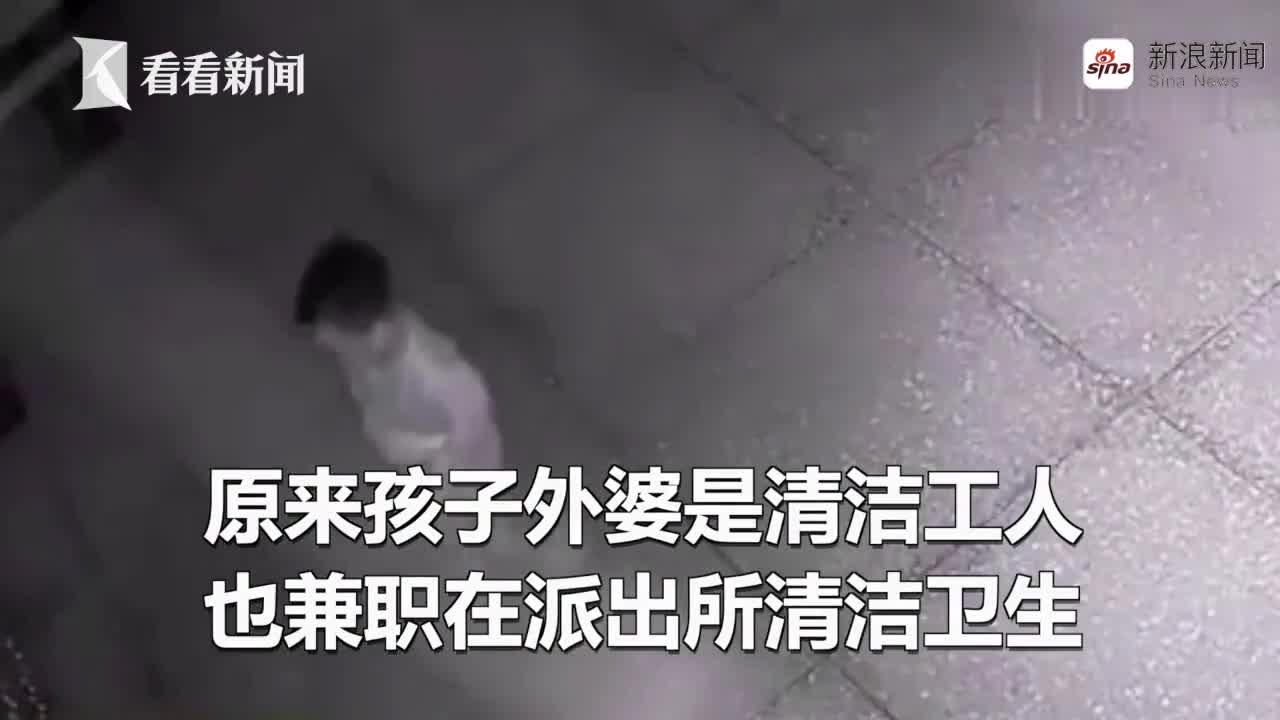 视频-3岁男童凌晨穿尿布跑到派出所 一头扎进民警