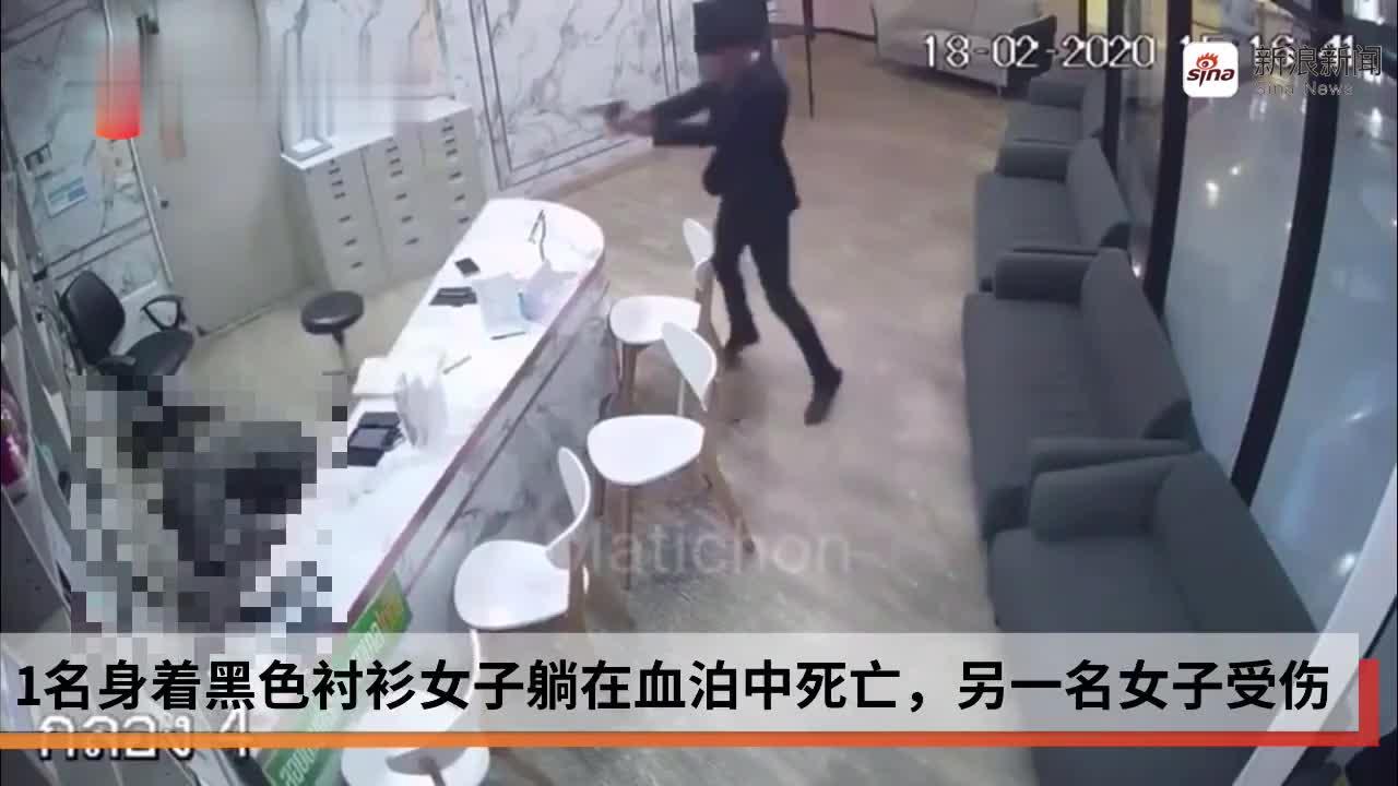 视频-泰国曼谷商场枪击案现场视频曝光:凶手因吃醋