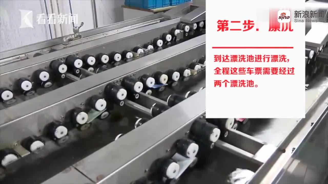 视频-上海地铁单程票:请放心 每用1次我就要