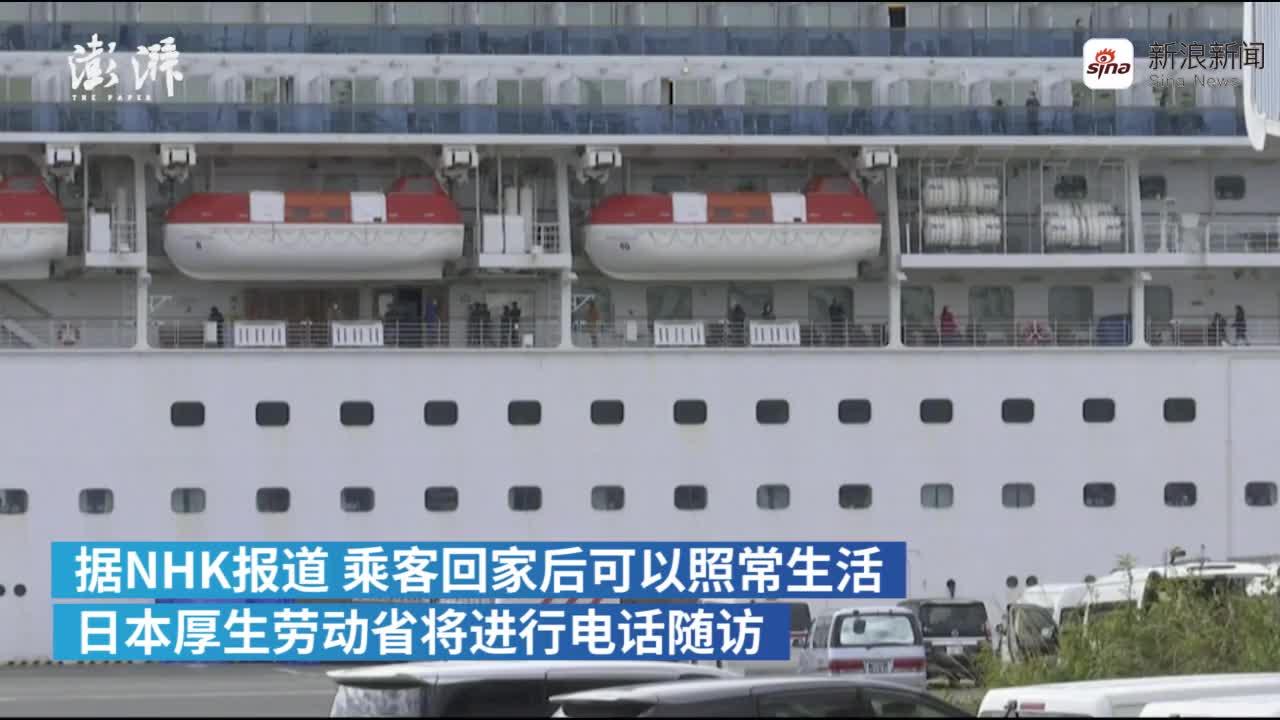 视频-日本邮轮首批乘客离船 坐公共交通回家