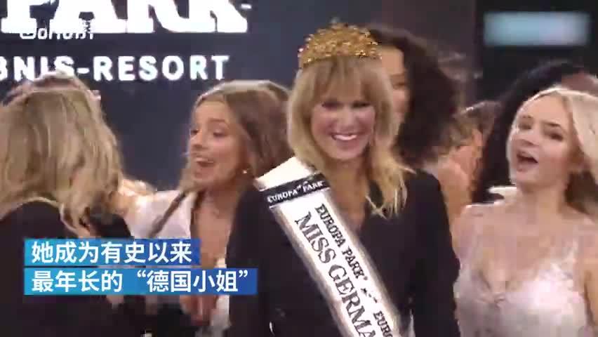 视频-35岁单身母亲当选德国小姐 史上最年长