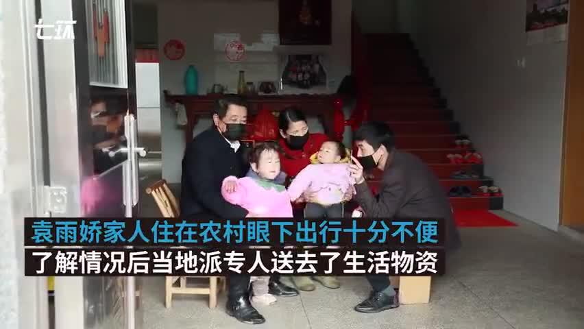 """视频:医护援助湖北 县政府为其家庭做""""后勤"""""""
