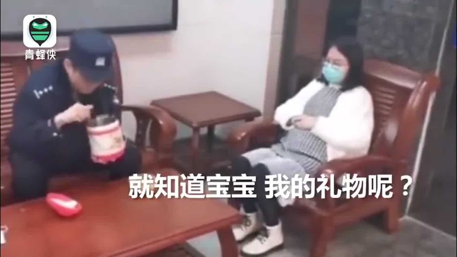 """视频-怀孕警嫂情人节给丈夫送饭 没想到却是场""""鸿"""