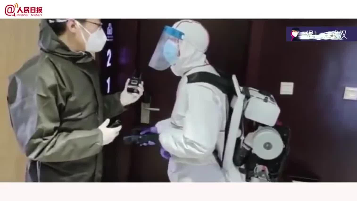 视频-探访武汉密切接触者隔离酒店