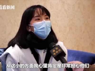 放弃美国工作 90后上海小囡扛回两箱防护用品