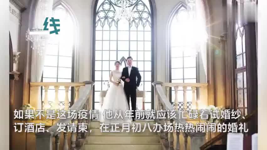 视频|29岁医生因新冠肺炎牺牲 原定正月初八办婚