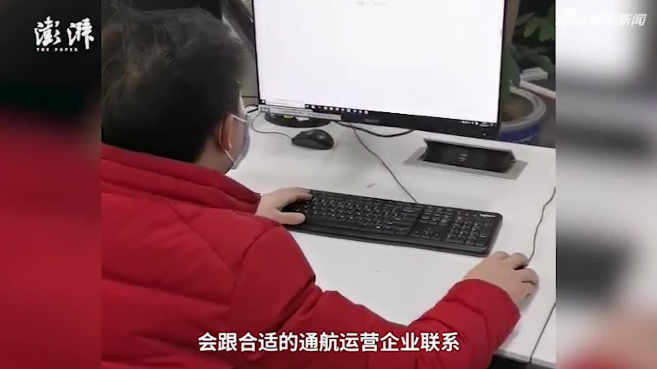 视频-义务空运抗疫物资 49家通航公司参与