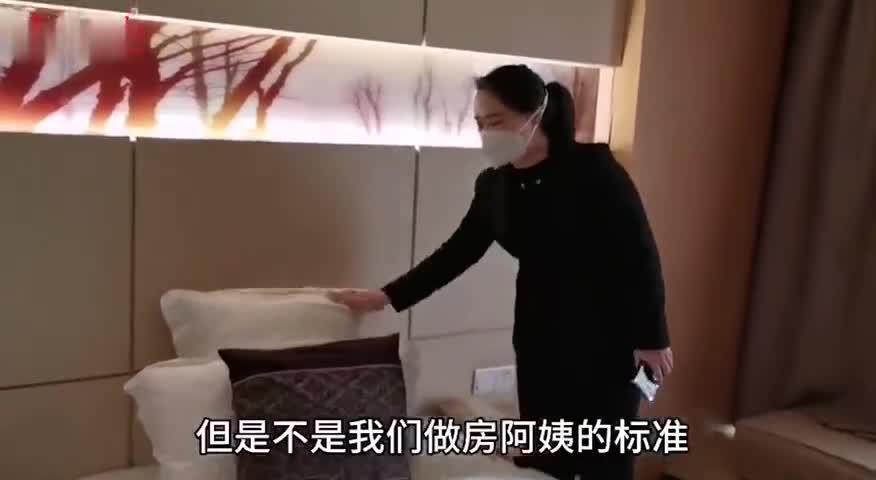 视频-隔离环卫工退房后自觉打扫 酒店经理边查房边