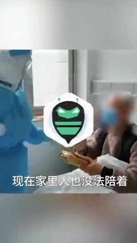 视频-泪目!这段9句35秒的医患对话 79岁老人