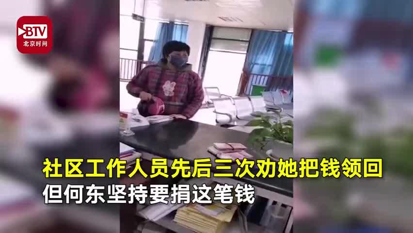 视频-女子靠缝补衣服和蹬三轮攒的钱想捐武汉 社区