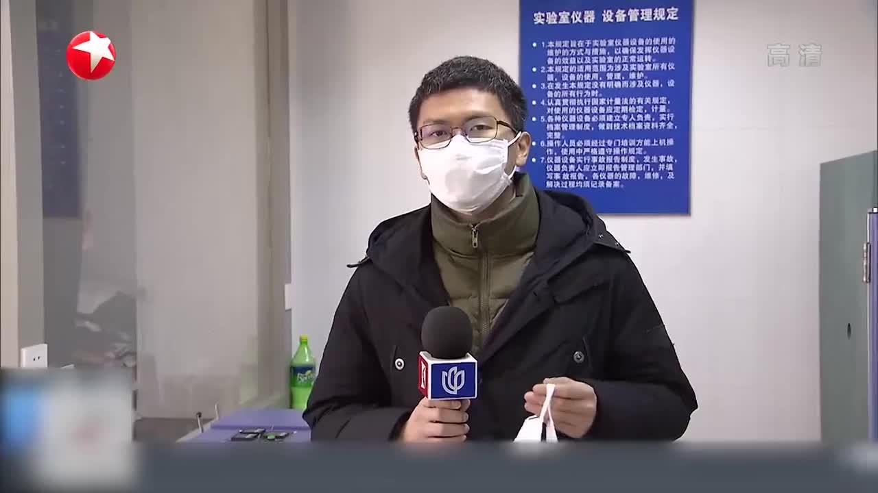 视频-中国首款可重复使用口罩上市 过滤达N95级