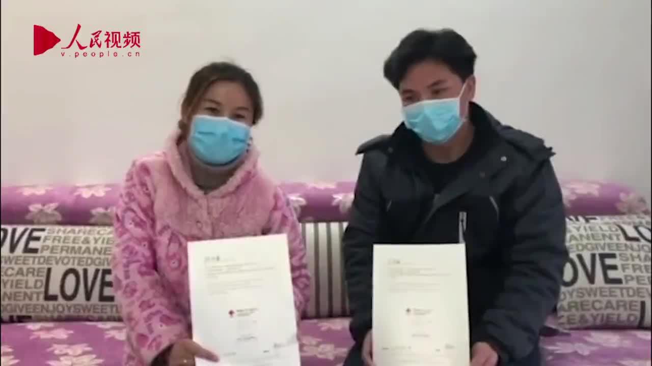 视频-夫妻治愈后携手捐血浆:希望优先提供给医护人