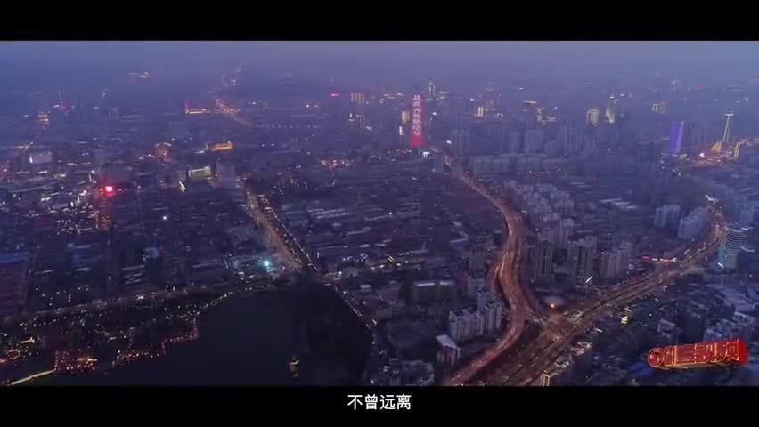 视频-超燃!山东16市地标共同点亮齐鲁夜空 为战