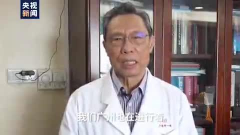 视频-钟南山为抗疫前线医务人员打气:家事急事心事