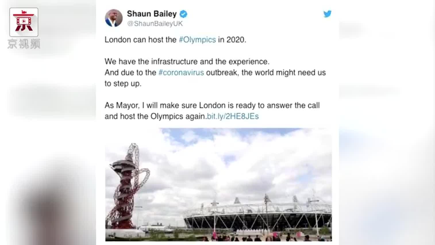 视频|伦敦市长候选人喊话愿接手东京奥运会 东京都