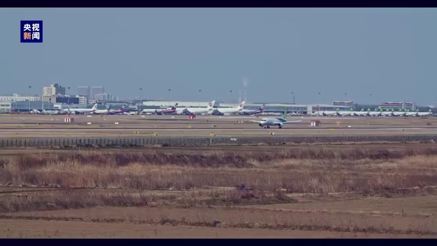 视频 C919客机106架机转场东营试飞