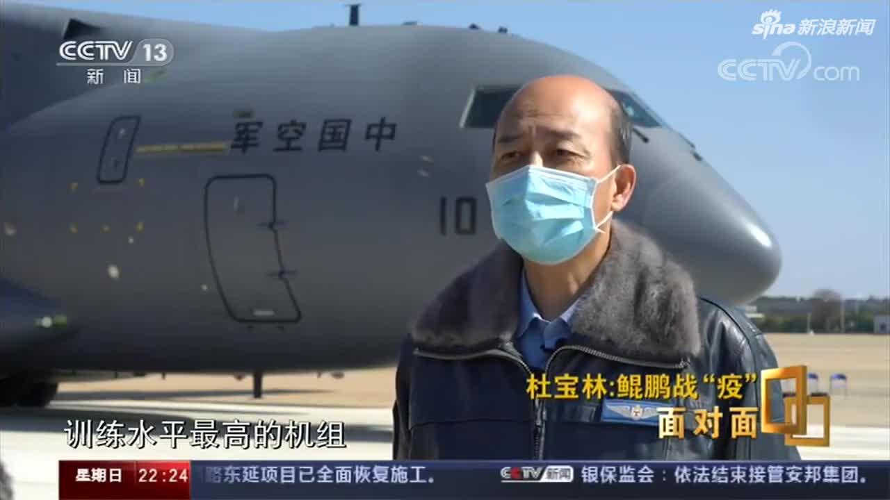 """视频 从""""胖妞""""到""""鲲鹏"""" 运-20首次执行非战"""