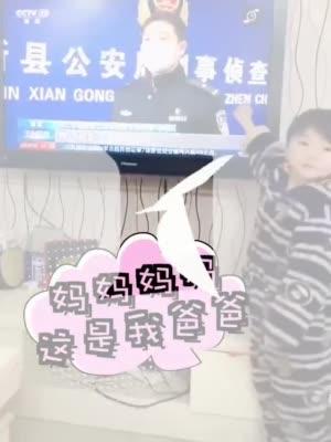 视频|民警抗疫20余天未回家 5岁女儿对着电视喊爸爸