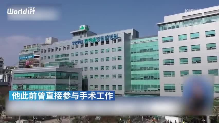 视频 韩国9家医院20名医务人员确诊 260名医