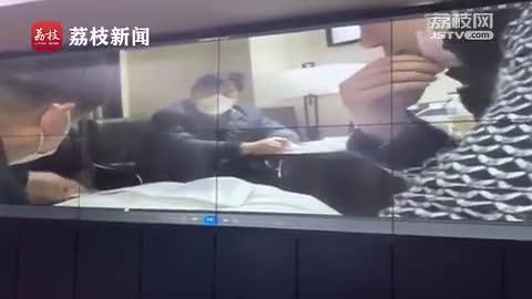 视频-抓捕现场视频公布!南京警方通报28年前南医