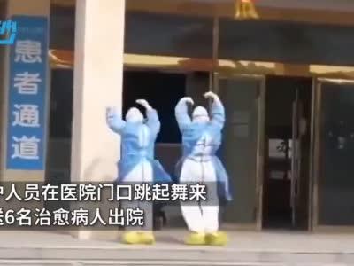 安徽医护跳天鹅舞送6名治愈病人出院 网友:仿佛看见了天使