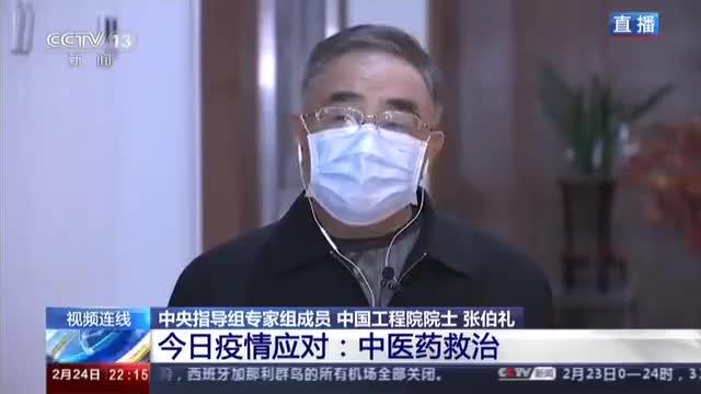 视频|中西医结合的未来方向